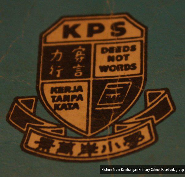 kembangan-primary-school-circa-1987-KPS_FB-2