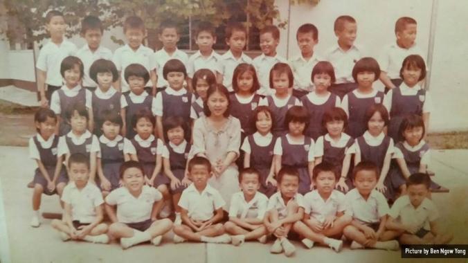 kim-keat-primary-school-circa-1980-p3c-Ben-Ngow-Yong-FB