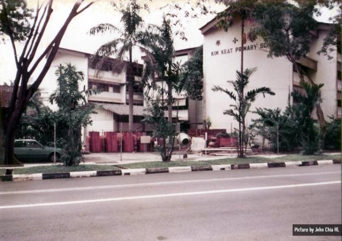 kim-keat-primary-school-John-Chia-HL-FB