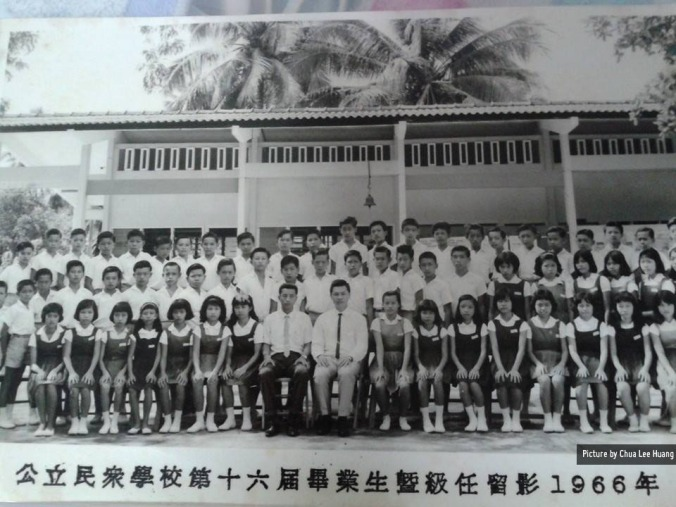 min-chong-public-school-Chua-Lee-Huang-Changi-10-mile-FB
