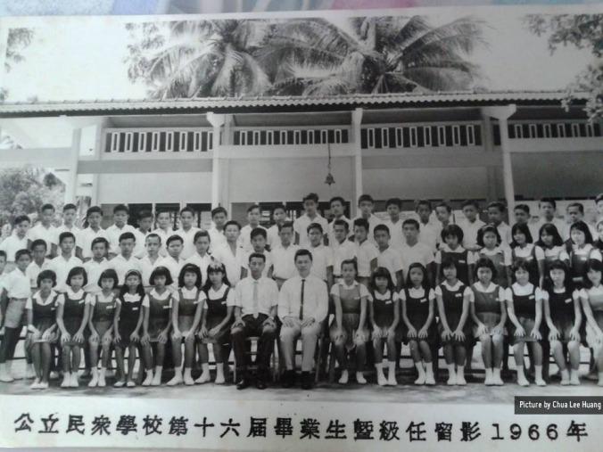 min-chong-public-school-Chua-Lee-Huang-Changi-10-mile-FB