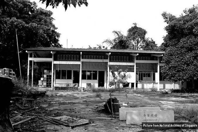 min-chong-public-school-circa-1986-NAS