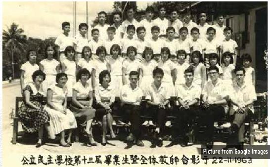 min-chu-school-1
