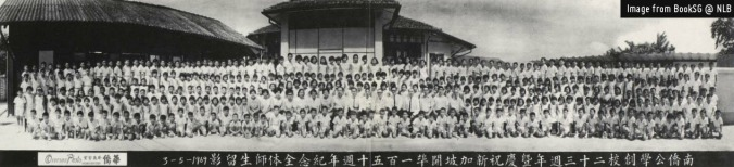 nan-chiow-public-school-students-bookSG-NLB