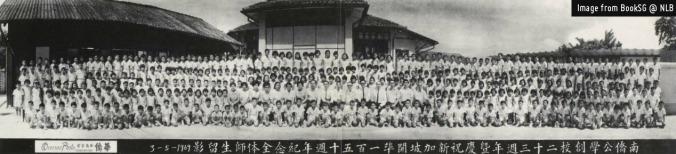 nan-chiow-public-school-students-bookSG-NLB
