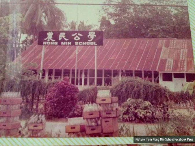 nong-min-school-农民公学-FB