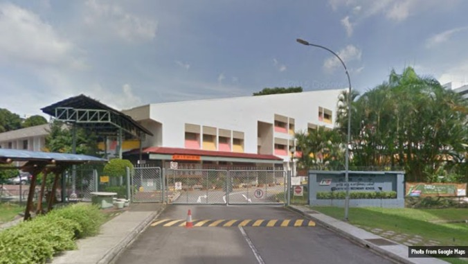 north-view-secondary-school-2015-google-maps