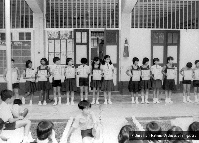 pasir-panjang-primary-school-circa-1983-NAS