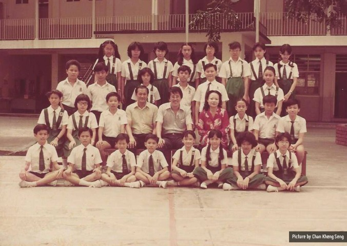 pearl-bank-primary-school-P6A-1981-Chan-Kheng-Seng-PBPS-FB