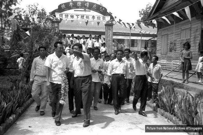 pei-tek-public-school-circa-1963-NAS