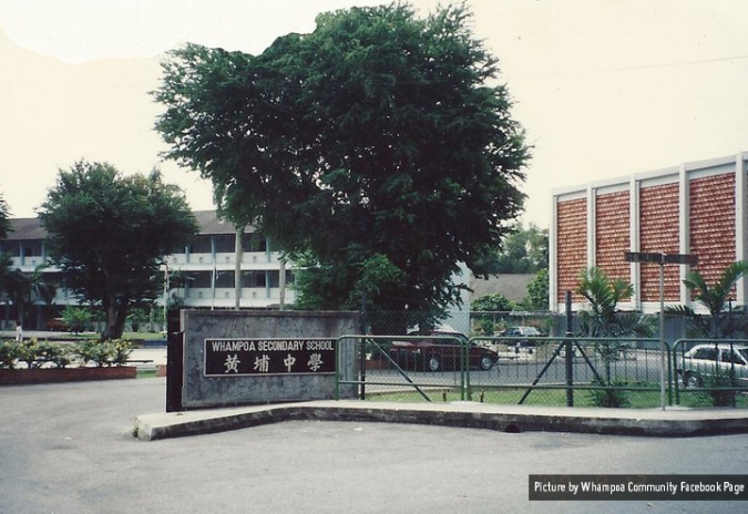 whampoa-secondary-school-Whampoa-Community-FB