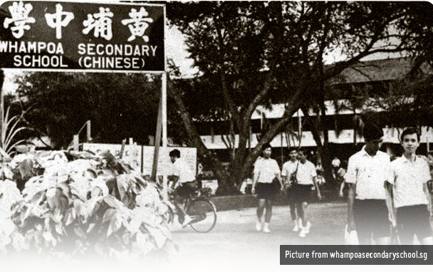 whampoa-secondary-school-whampoasecondaryschool.sg