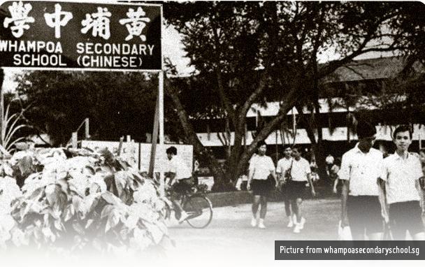 whampoa-secondary-school-whampoasecondaryschool.sg