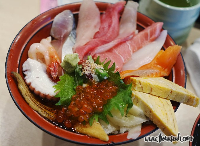 Deluxe Chirashi-don (¥1480)