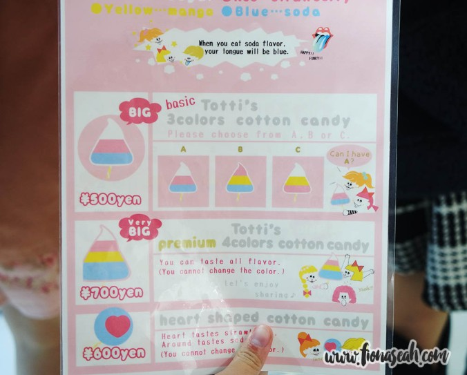 Totti Candy Factory price list