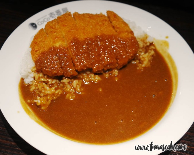 Minced Meat Cutlet Curry (¥659)