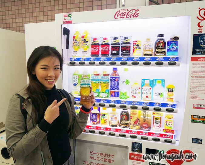 One of the many vending machines we saw...