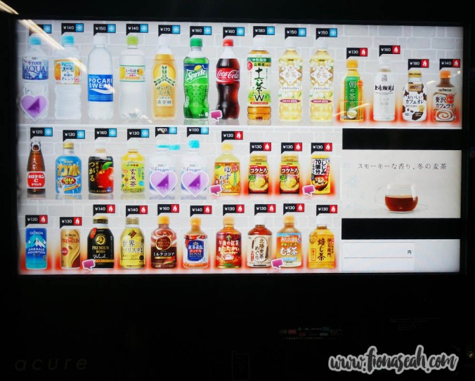 A vending machine with touchscreen! It doesn't just dispense drinks but hot canned soups as well