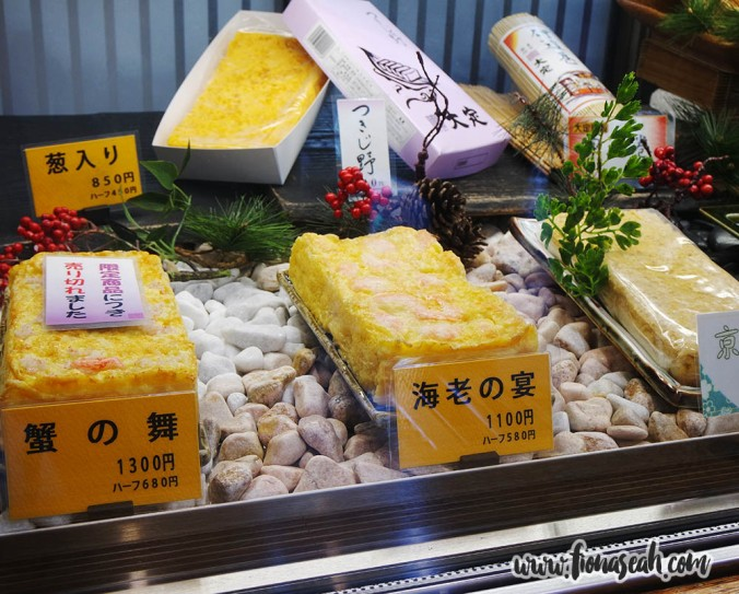 Some tamago-looking food... To this day, I still have no idea what this is X)