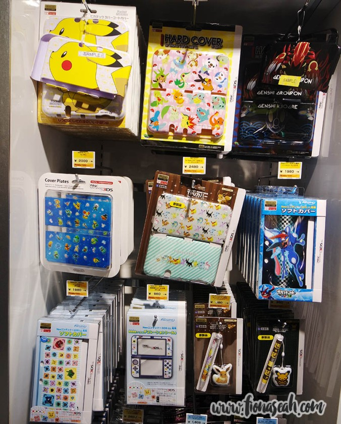 3DS casings and covers!