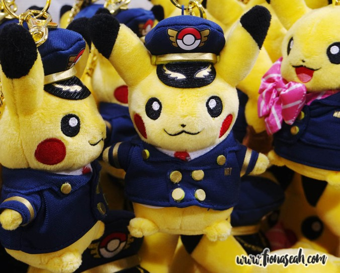 If I ever strike it rich one day, I'm going to start collecting Pikachu plushies and have a room in my house just to display my collection!