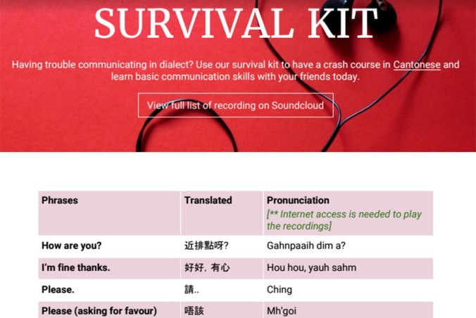 My Father Tongue survival kit in Cantonese (PDF version)