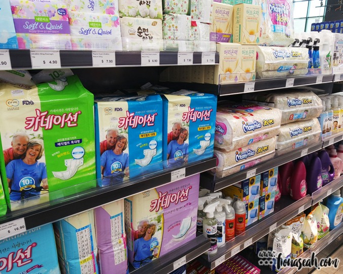 Household products like adult diapers, containers and diapers are also sold at I'M STARTICE!