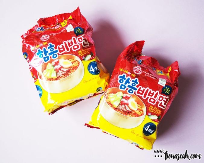 I've grown tired of Samyang noodles.. Time for a change!