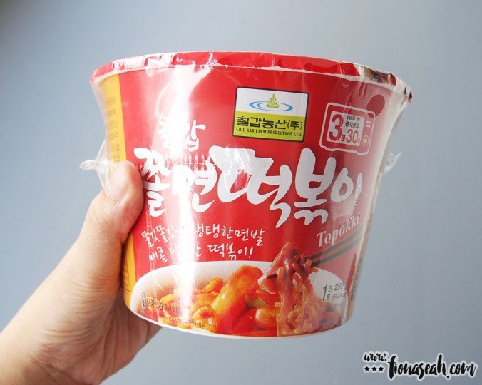 Some Korean cup noodle which I've yet to try..