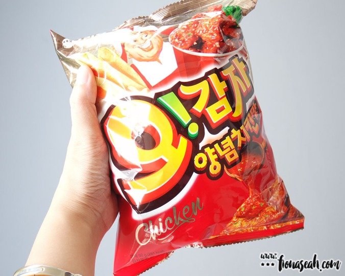 Korean fried chicken-flavoured chips? Take my money!