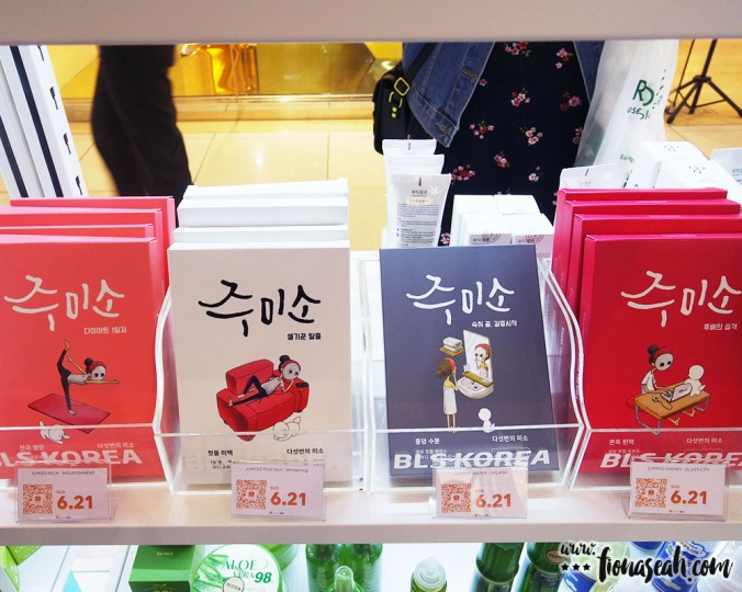 When it comes to mask packaging, Korea wins hands-down!
