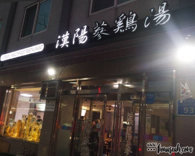 Korean Healthfood Restaurant