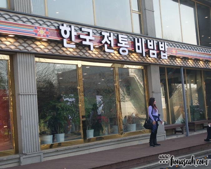 Korean Traditional Bibimbap Experience Centre