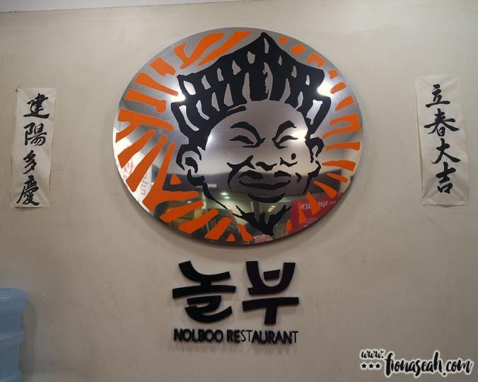 Nolboo Restaurant front