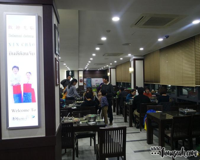 Restaurant at Cheongha Korea