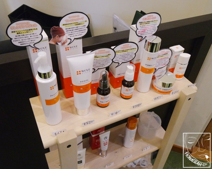 Wove Style products available for sale at the reception