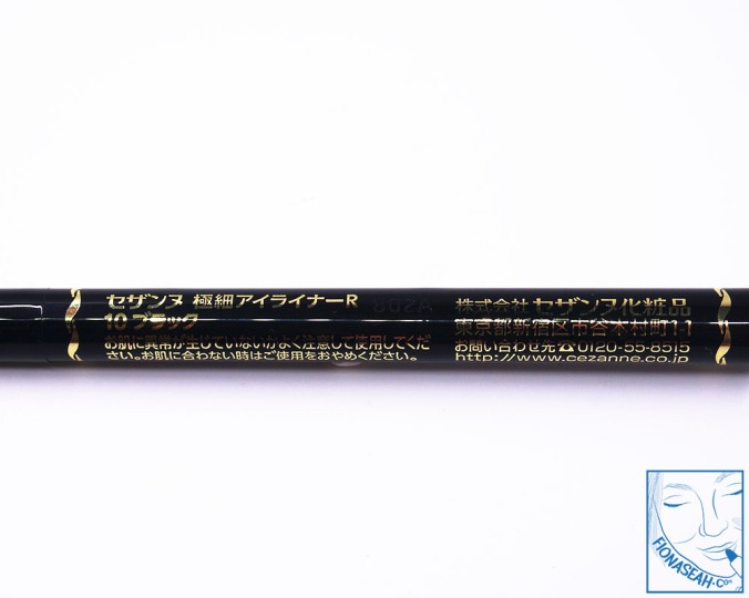 CEZANNE Gokuboso Eyeliner R 10