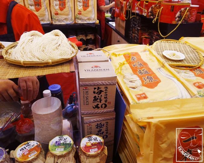 Yi Lai Shuen wheat flour noodles