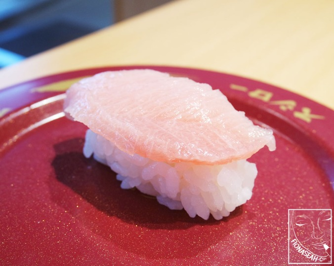 [OUTLET EXCLUSIVE] Otoro (S$2.20)
