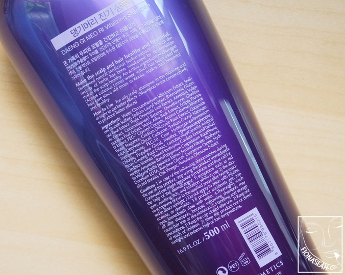 Daeng Gi Meo Ri Vitalizing Shampoo - ingredient list