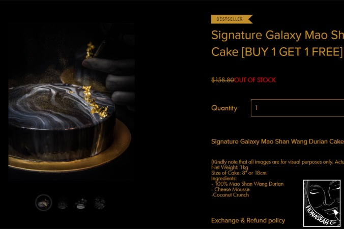 The promotion on Golden Moments website! (Sorry guys, offer ended!)