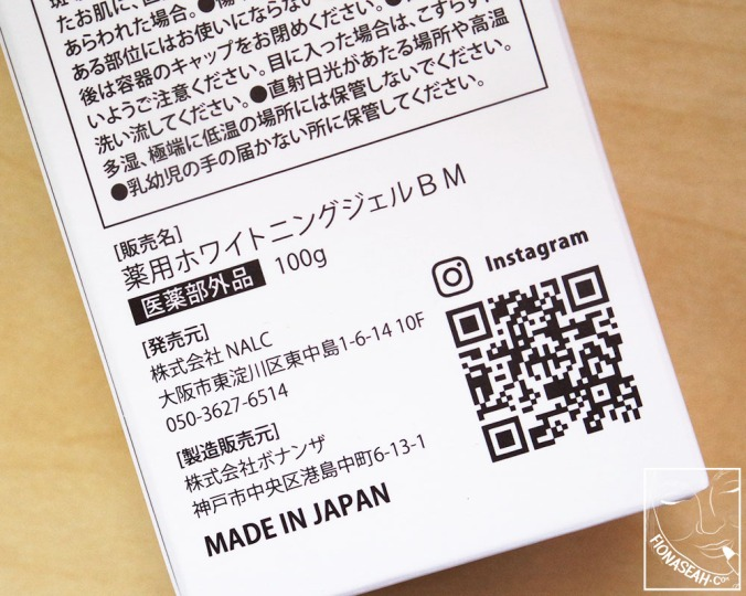 "The ""医薬部外品"" label is what you need to look out for on the packaging to check if the product is a quasi-drug"
