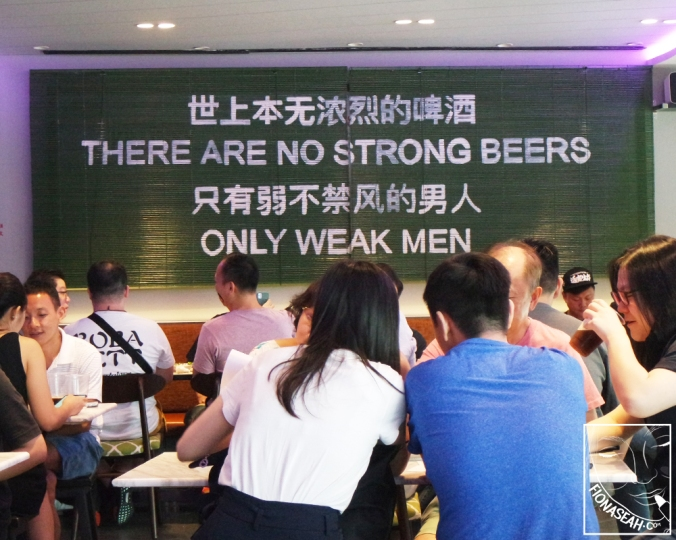 Leaving you with this memorable quote we saw at Orh Gao Taproom.. Remember this, guys.