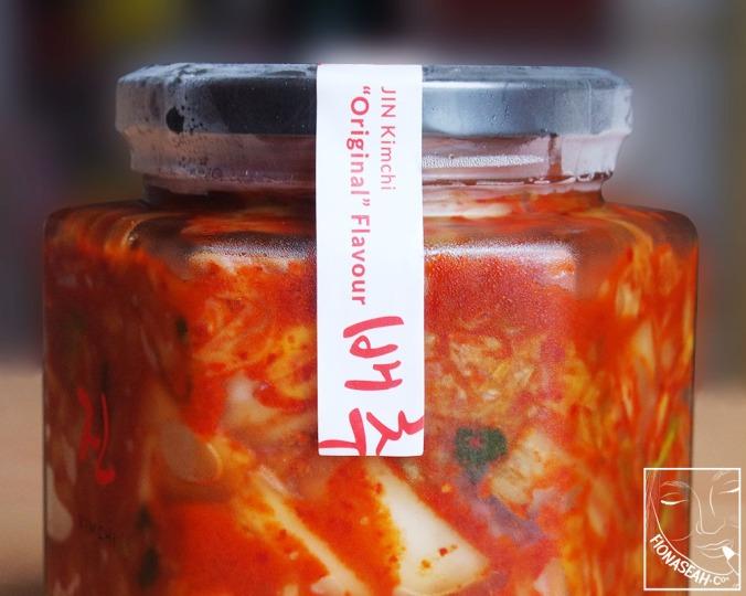 Safety seal on JIN Kimchi's jar